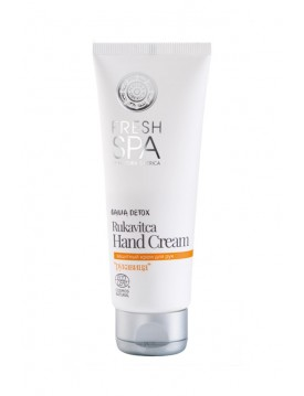 Crema de Manos Fresh Spa 75ml